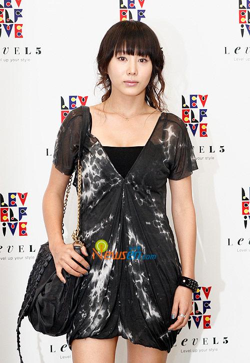 Park Ye Jin in Level5