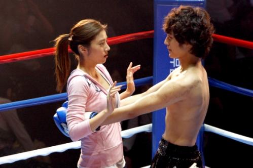 Kim Bum & Son Dam Bi