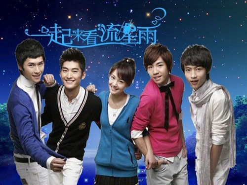 Chinese Boys Before Flower: Meteor Shower