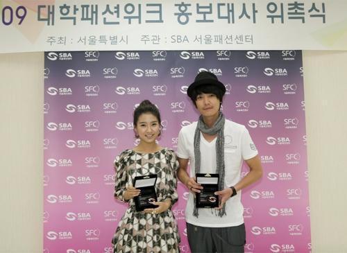 Kim So Eun as Ambassador