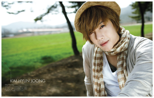 Story of Four Flowers Book - Kim Hyun Joong