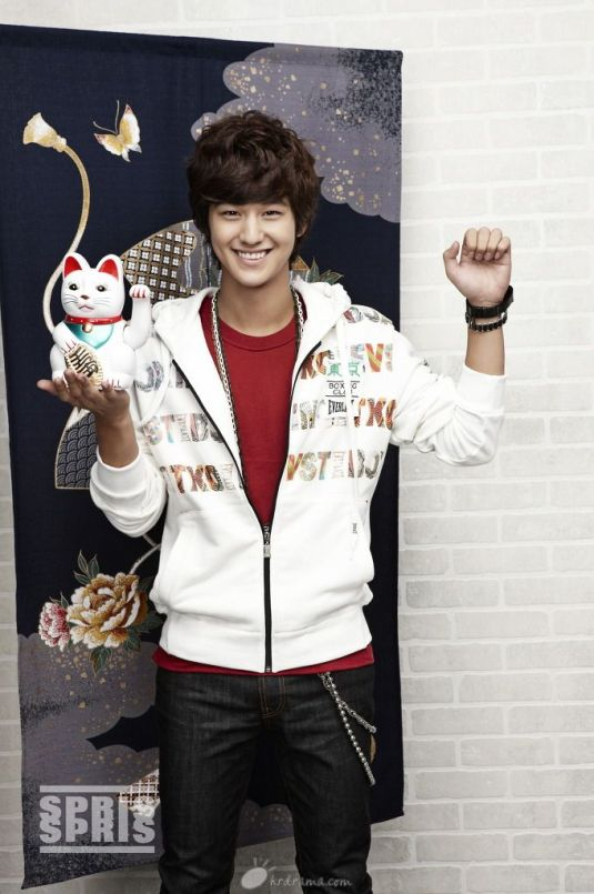 Spris Magazine - Kim Bum