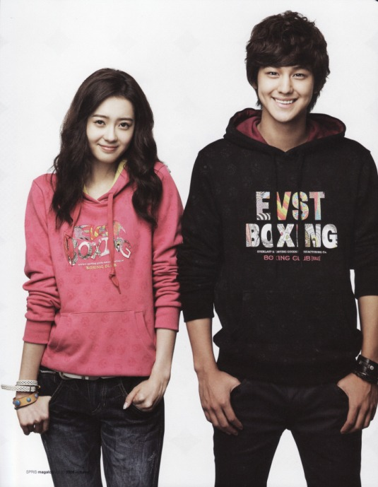 Spris Magazine - Kim Bum and Go Ara