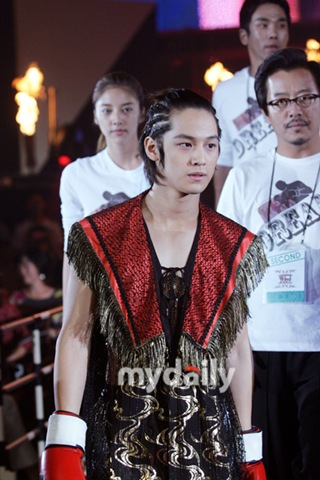Kim Bum new hairstyle.