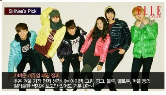 Kim So Eun and SHINee