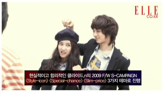 Kim So Eun and Min Ho of SHINee