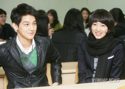 Kim Bum and Park Shin Hye