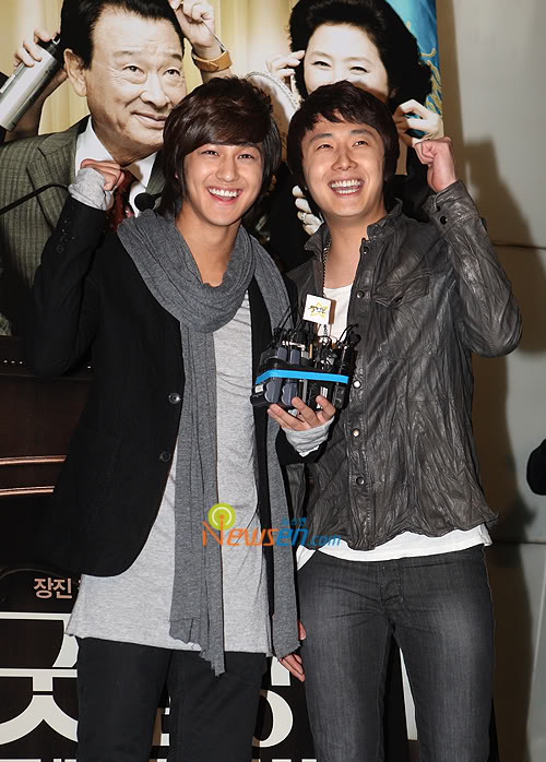 Kim Bum & II Woo at a VIP Movie Premiere - Good Morning Mr. President.