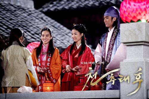 Kim So Eun in Empress Chun Chu.