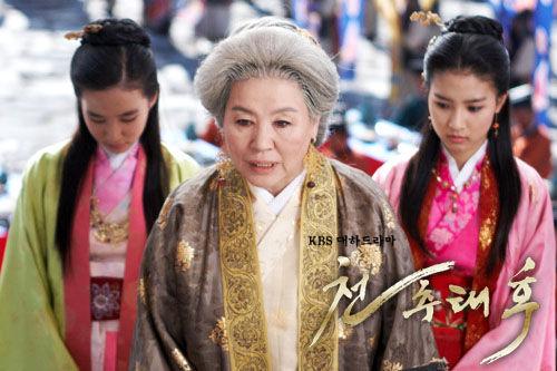 Kim So Eun in Empress Chun Chu