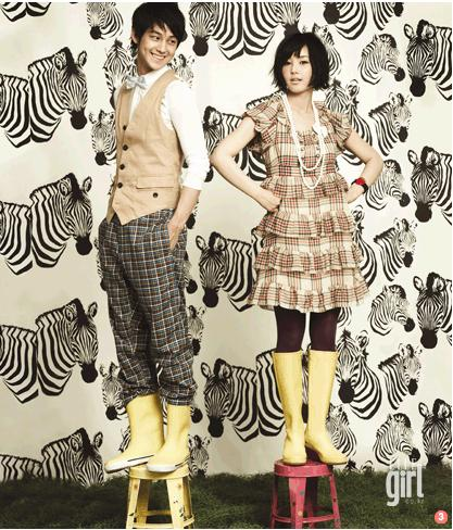 kim bum and nam gyuri dating Kim bum يتحدث عن مرضه و عمله في أحدث جلسة تصوير قبل دخوله الجيش (رأي مستخدمي الإنترنت) joy.