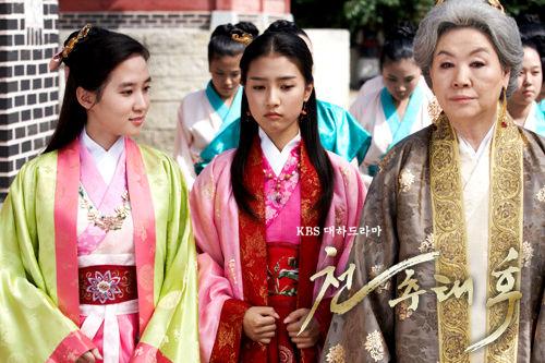 Kim So Eun in Empress Chun Cu