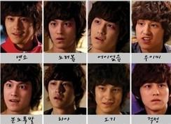 Kim Bum Face Expressions