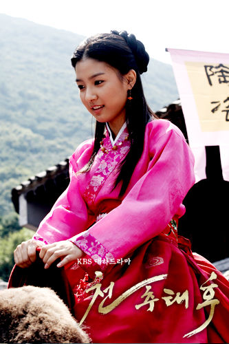Kim So Eun in Empress Chun Chu.