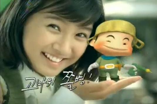 Kim So Eun CFs.
