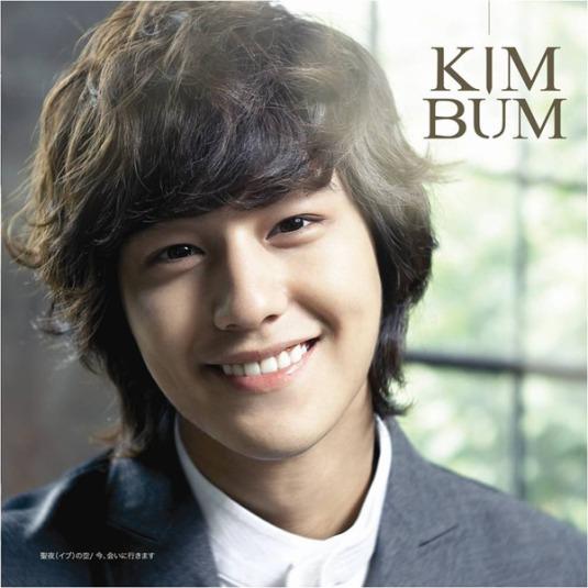 Kim Bum Japan Album Cover
