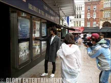 Kim Bum in London
