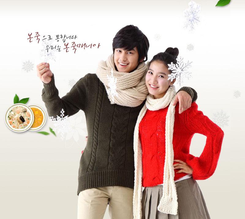 Kim bum and kim so eun dating 2011