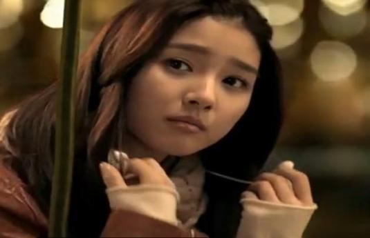 Kim So Eun