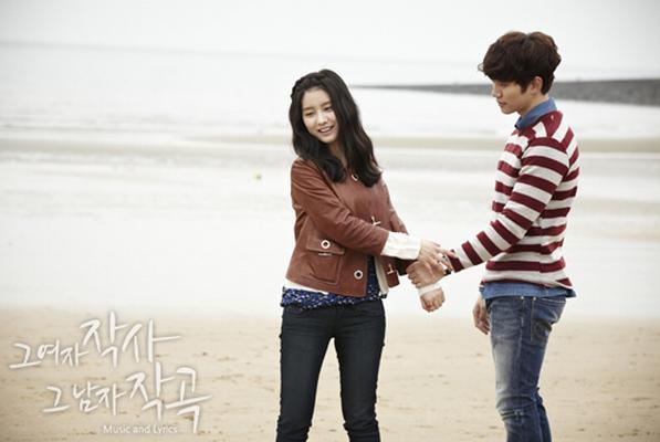 Kim so eun and lee junho dating games